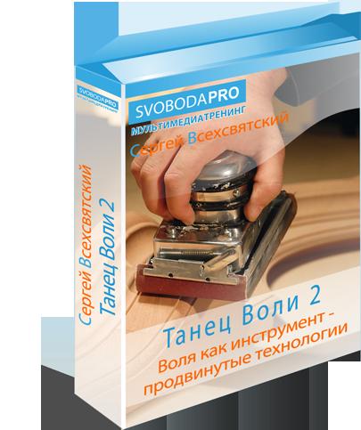 TanecV22
